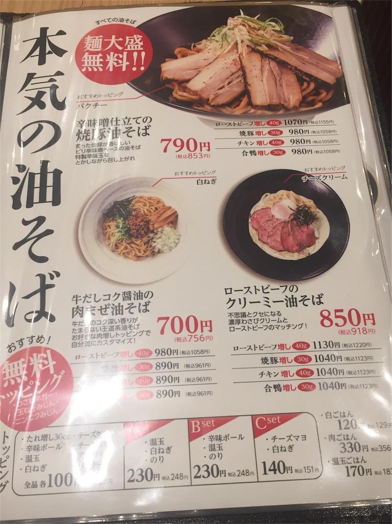 f:id:uenotakumi:20171103155022j:image