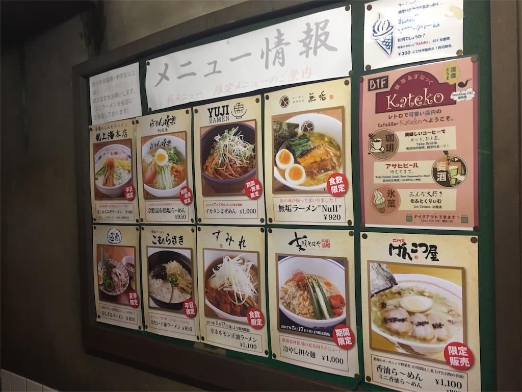 f:id:uenotakumi:20171106233321j:image