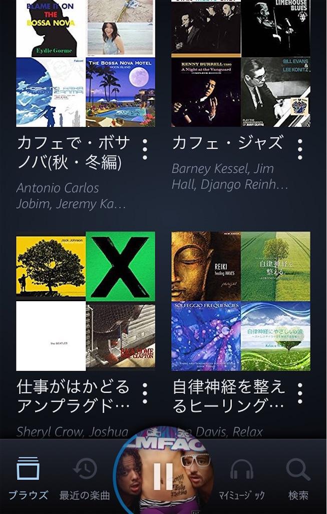 f:id:uenotakumi:20171107141853j:image