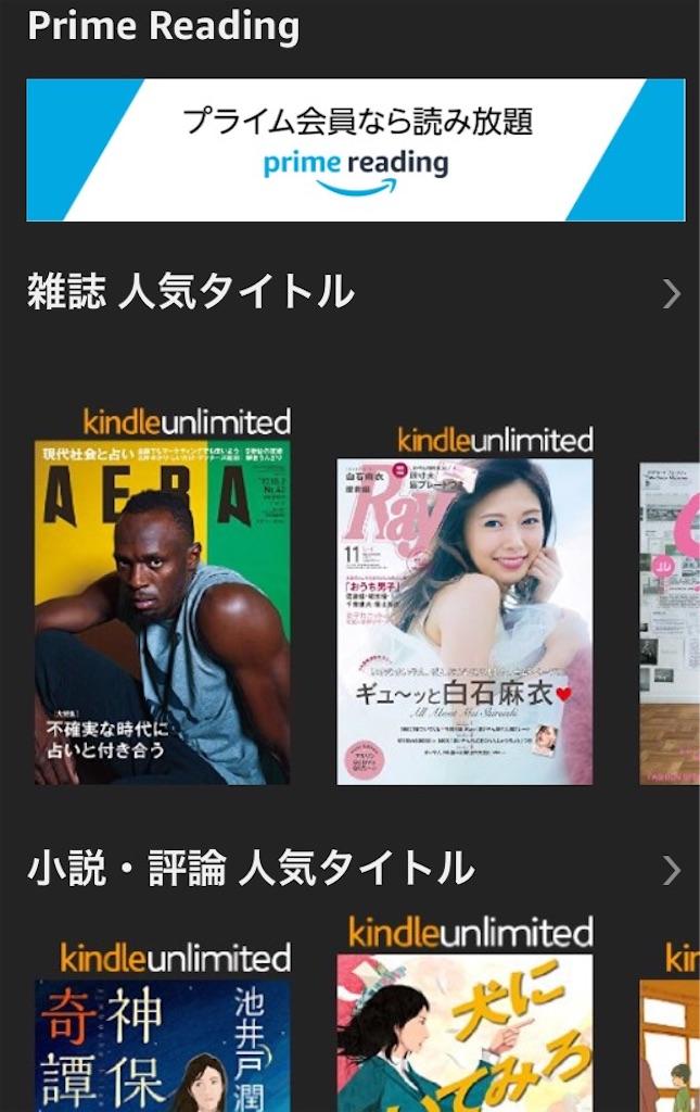 f:id:uenotakumi:20171107144643j:image