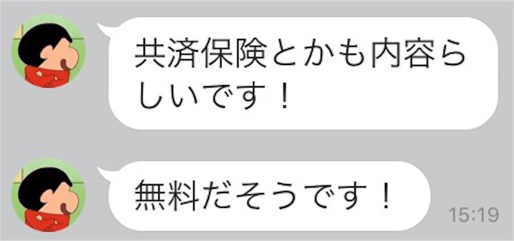 f:id:uenotakumi:20171109122833j:image