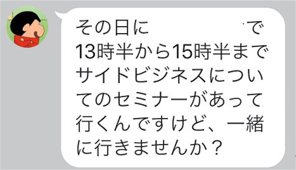 f:id:uenotakumi:20171109193523p:image