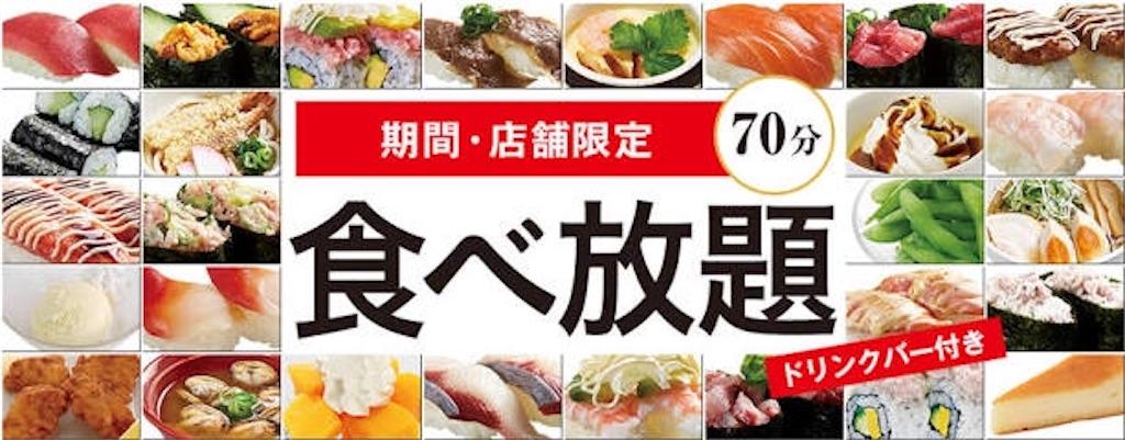 f:id:uenotakumi:20171110123500j:image