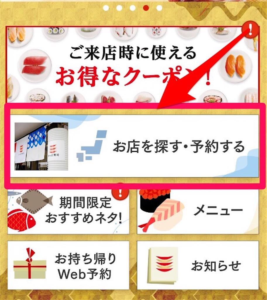 f:id:uenotakumi:20171110130025j:image