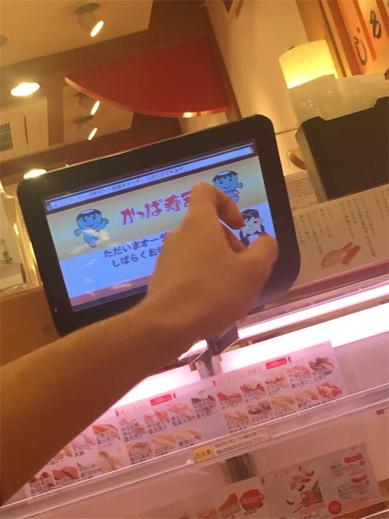 f:id:uenotakumi:20171110132328j:image