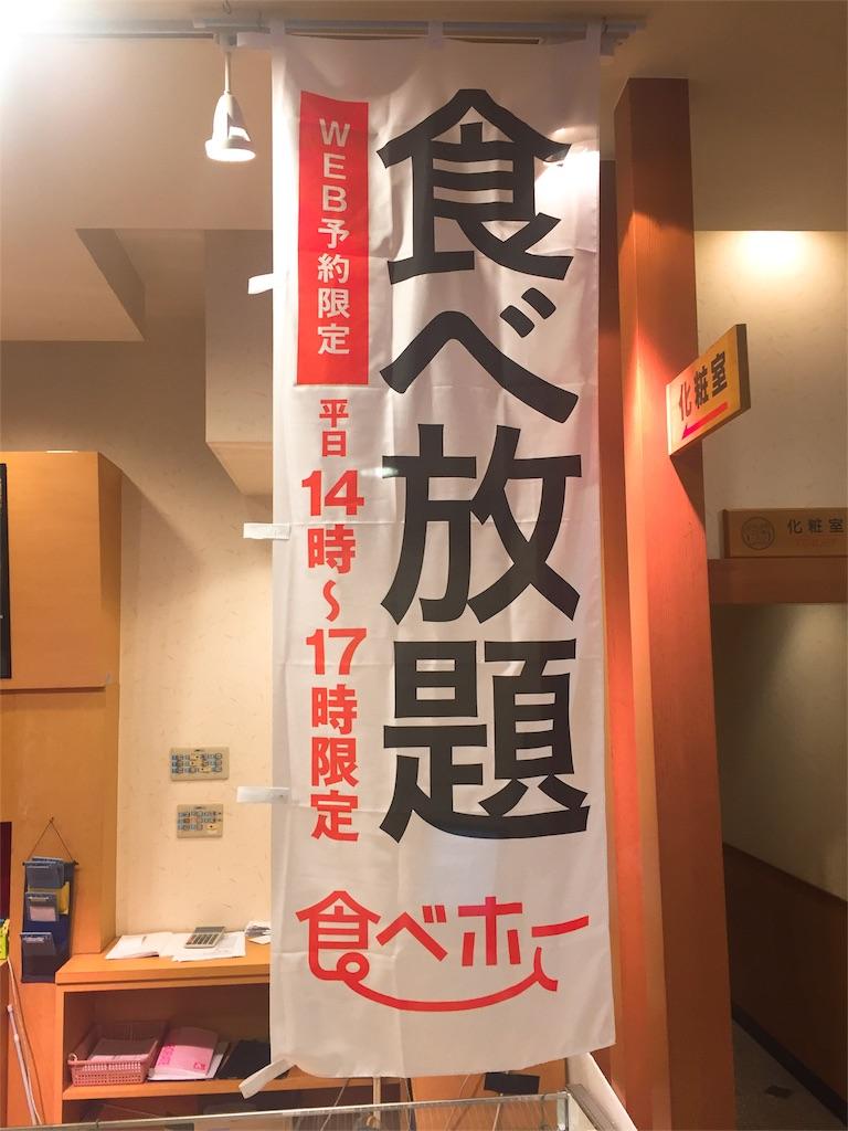 f:id:uenotakumi:20171113144753j:image