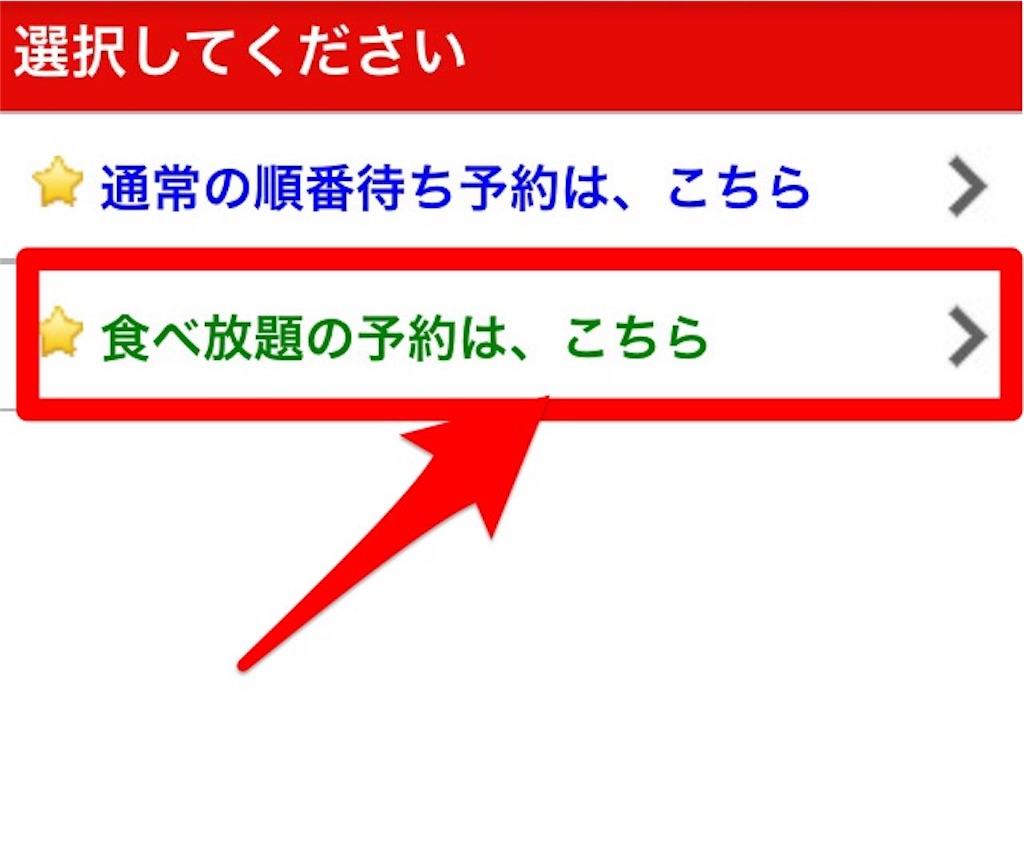 f:id:uenotakumi:20171117182124j:image