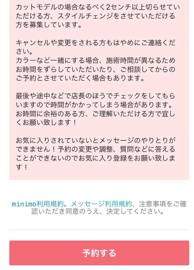 f:id:uenotakumi:20171120101307j:image