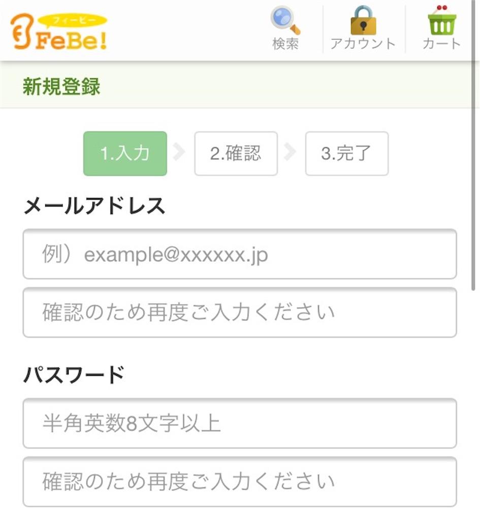 f:id:uenotakumi:20171123204432j:image