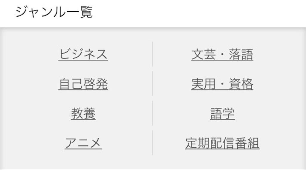 f:id:uenotakumi:20171123204854j:image