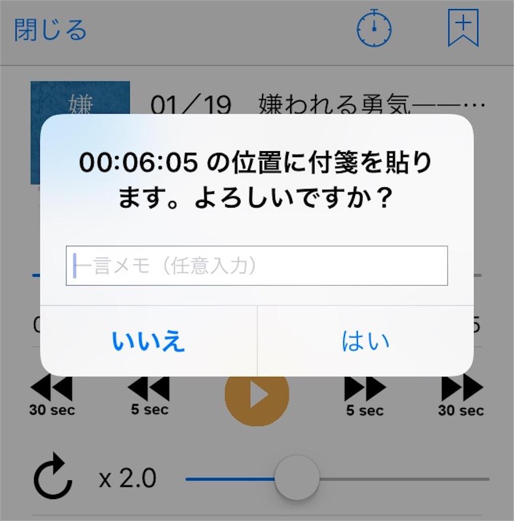 f:id:uenotakumi:20171123210552j:image