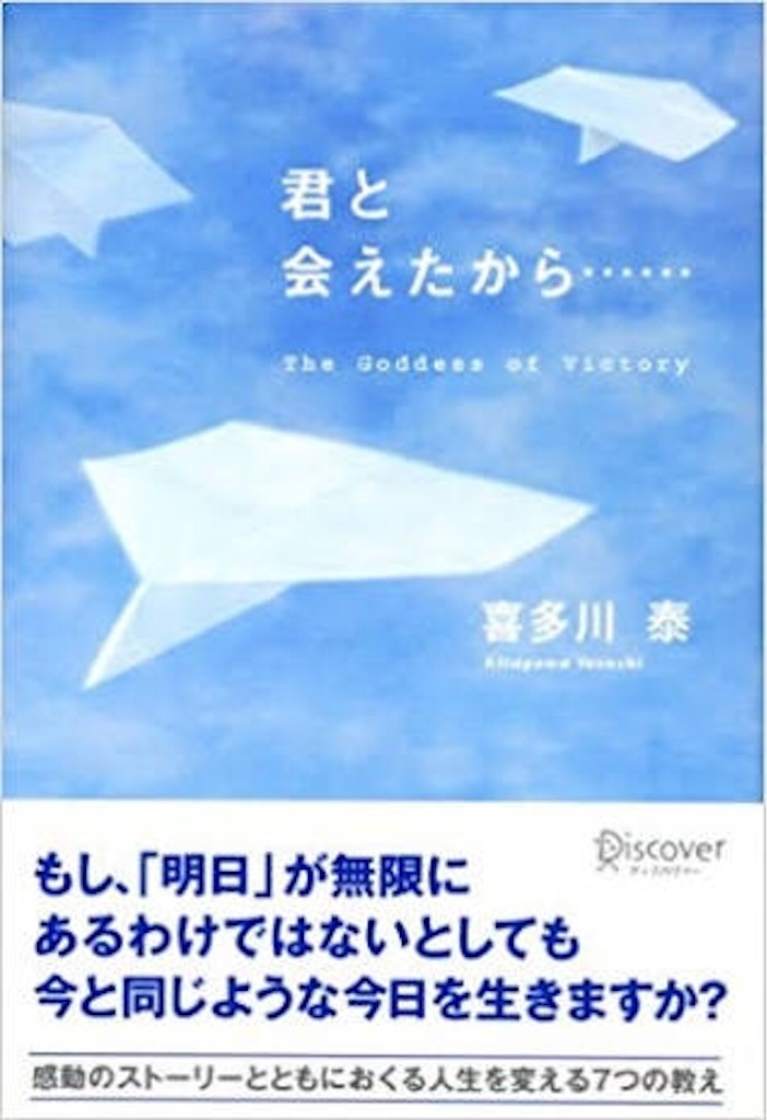 f:id:uenotakumi:20171125081347j:image