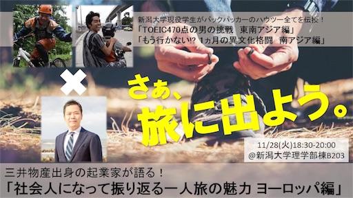 f:id:uenotakumi:20171128235145j:image