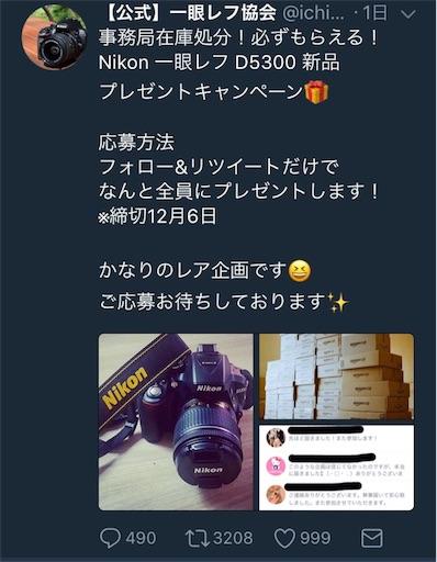 f:id:uenotakumi:20171130105225j:image