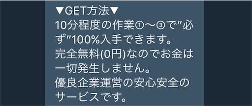 f:id:uenotakumi:20171130105916j:image