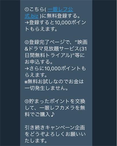 f:id:uenotakumi:20171130111256j:image
