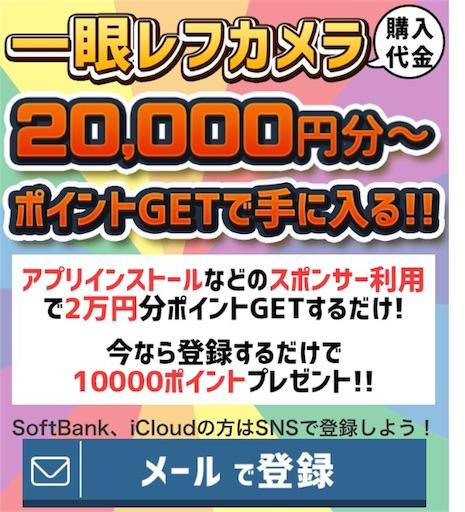 f:id:uenotakumi:20171130115608j:image