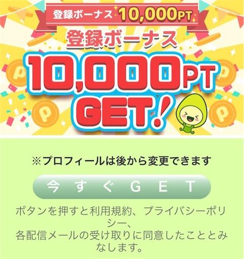 f:id:uenotakumi:20171130115700j:image