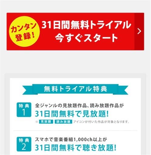 f:id:uenotakumi:20171130120230j:image