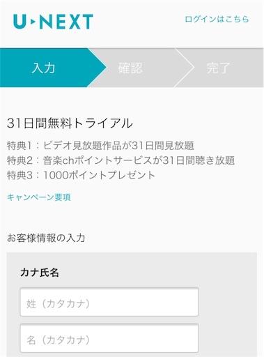 f:id:uenotakumi:20171130120435j:image
