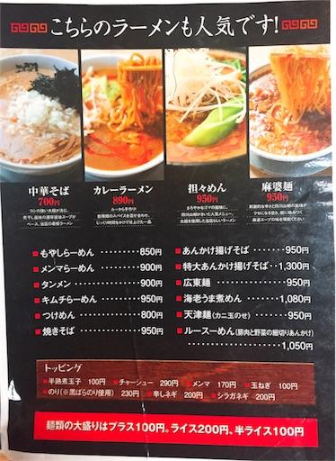 f:id:uenotakumi:20171130184303j:image