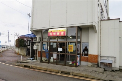 f:id:uenotakumi:20171130190745j:image