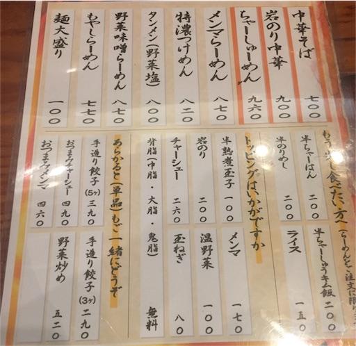 f:id:uenotakumi:20171130192645j:image