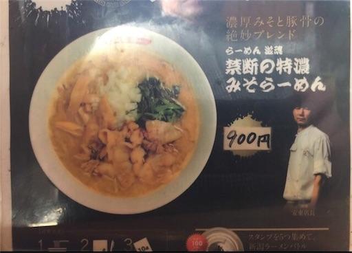 f:id:uenotakumi:20171130193534j:image
