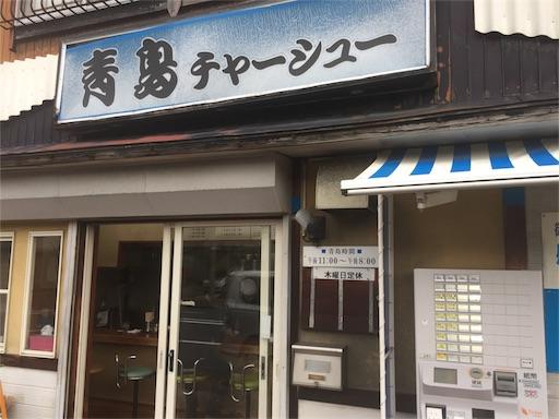 f:id:uenotakumi:20171130223408j:image