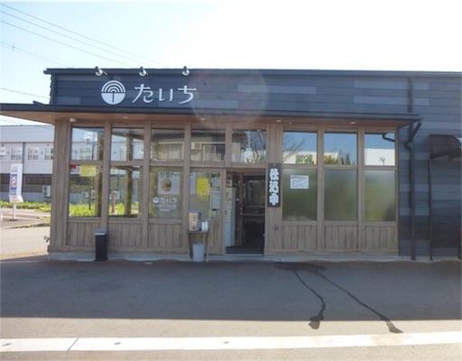 f:id:uenotakumi:20171130230218j:image