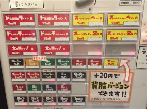 f:id:uenotakumi:20171130232531j:image