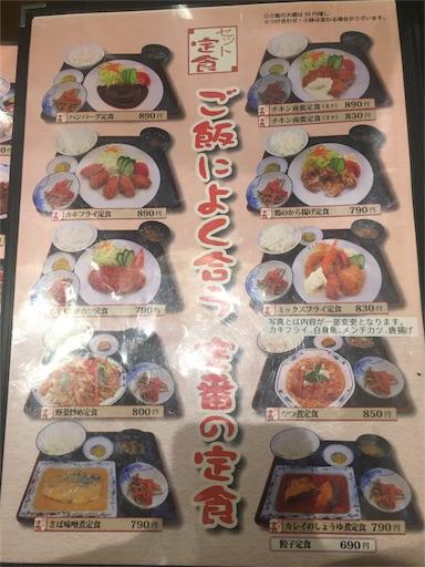 f:id:uenotakumi:20171202000513j:image