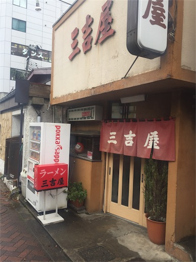 f:id:uenotakumi:20171202003140j:image