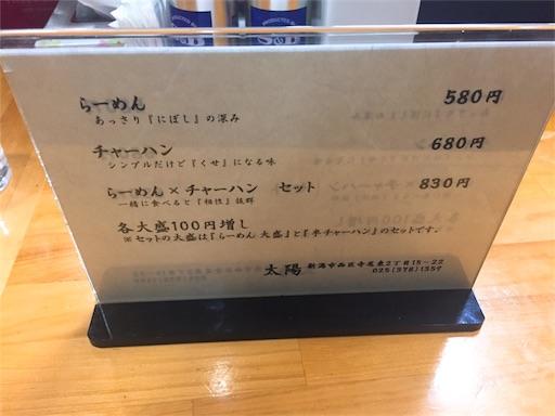 f:id:uenotakumi:20171202012749j:image