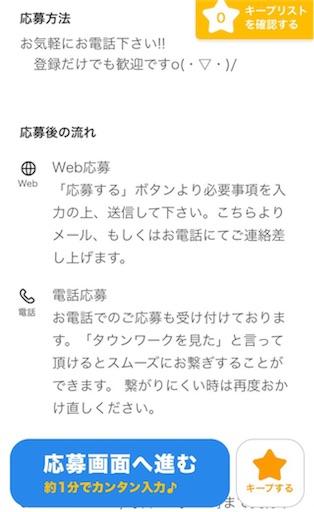 f:id:uenotakumi:20171208123405j:image