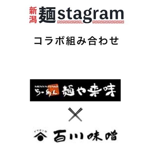 f:id:uenotakumi:20171210155853j:image
