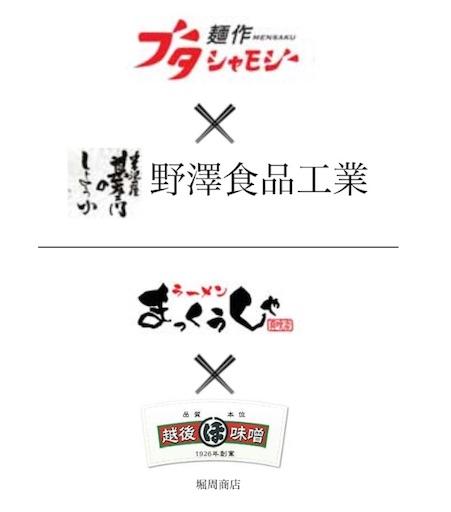 f:id:uenotakumi:20171210155910j:image