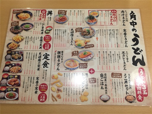 f:id:uenotakumi:20171210164158j:image