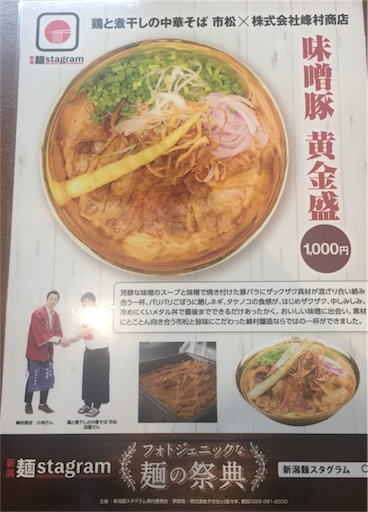 f:id:uenotakumi:20171212004750j:image