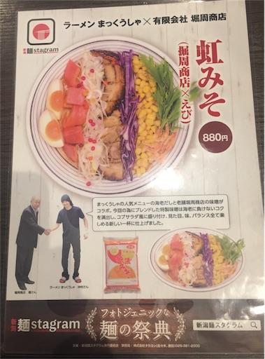 f:id:uenotakumi:20171212005356j:image