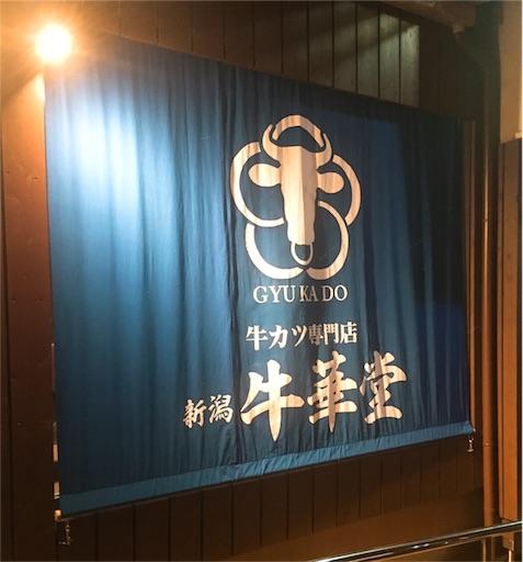 f:id:uenotakumi:20171213002612j:image