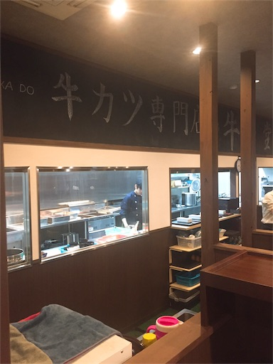 f:id:uenotakumi:20171213003647j:image