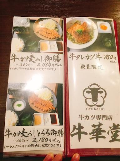 f:id:uenotakumi:20171213004717j:image