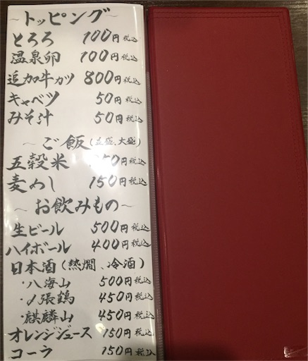 f:id:uenotakumi:20171213004743j:image