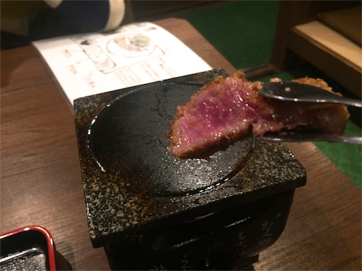 f:id:uenotakumi:20171213010619j:image