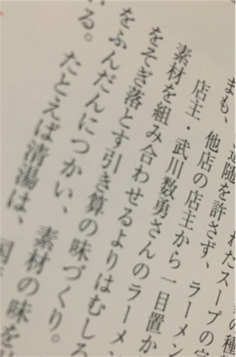 f:id:uenotakumi:20171215133243j:image