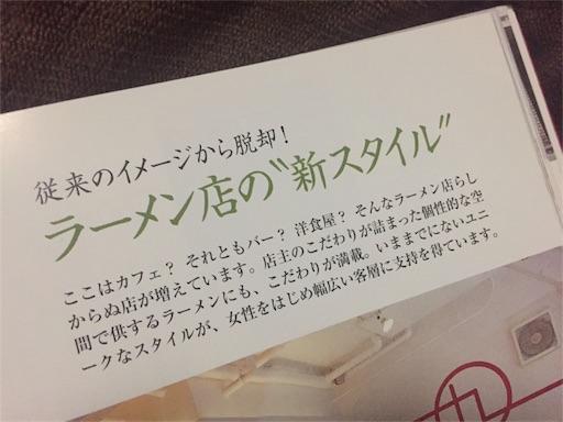 f:id:uenotakumi:20171215133539j:image