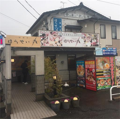 f:id:uenotakumi:20171226214152j:image