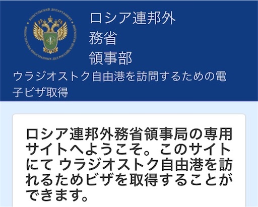 f:id:uenotakumi:20171227125231j:image
