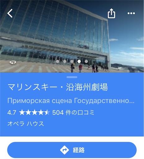 f:id:uenotakumi:20171229093438j:image